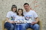 Молодые семьи представят волгоградский регион на Всероссийском форуме