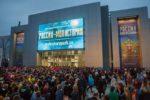 Проект «Россия-Моя история» посетили  10 миллионов человек по всей стране