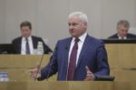 Владимир Плотников: Послание Президента Федеральному Собранию  — курс на обновление страны