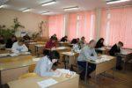 Волгоградцы присоединились к Всероссийской акции «Единый день сдачи ЕГЭ родителями»