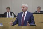 Владимир Плотников: «Единая Россия» подготовит законодательные предложения по изменению регулирования сферы оборота сельскохозяйственных земель