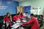ОНФ вместе с волонтерами запустил акцию «Мы вместе»