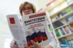 Общественное наблюдение на общероссийском голосовании по поправкам в Конституцию Российской Федерации: о ходе подготовки в условиях ограничительных мер, связанных с распространением коронавируса