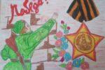 В Волгоградской области при поддержке партии «Единая Россия» активно проходит акция «Рисуем Победу»