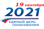 Руководители реготделений парламентских партий подвели предварительные итоги трехдневного голосования