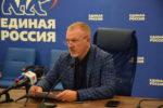 Сергей Горняков: Поддержка жителями партии и народной программы позволит сформировать в Госдуме команду Волгоградской области, нацеленную на защиту интересов региона